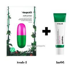 Dr. Jart+ Cicapair Cream 50ml  + Calming Mask Tiger Grass