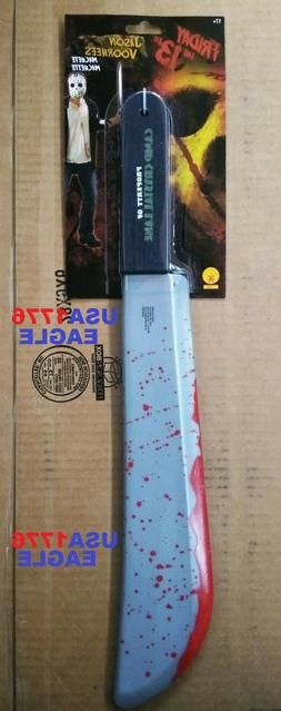 JASON VOORHEES MACHETE KNIFE FRIDAY THE 13TH WEAPON PROP RUB