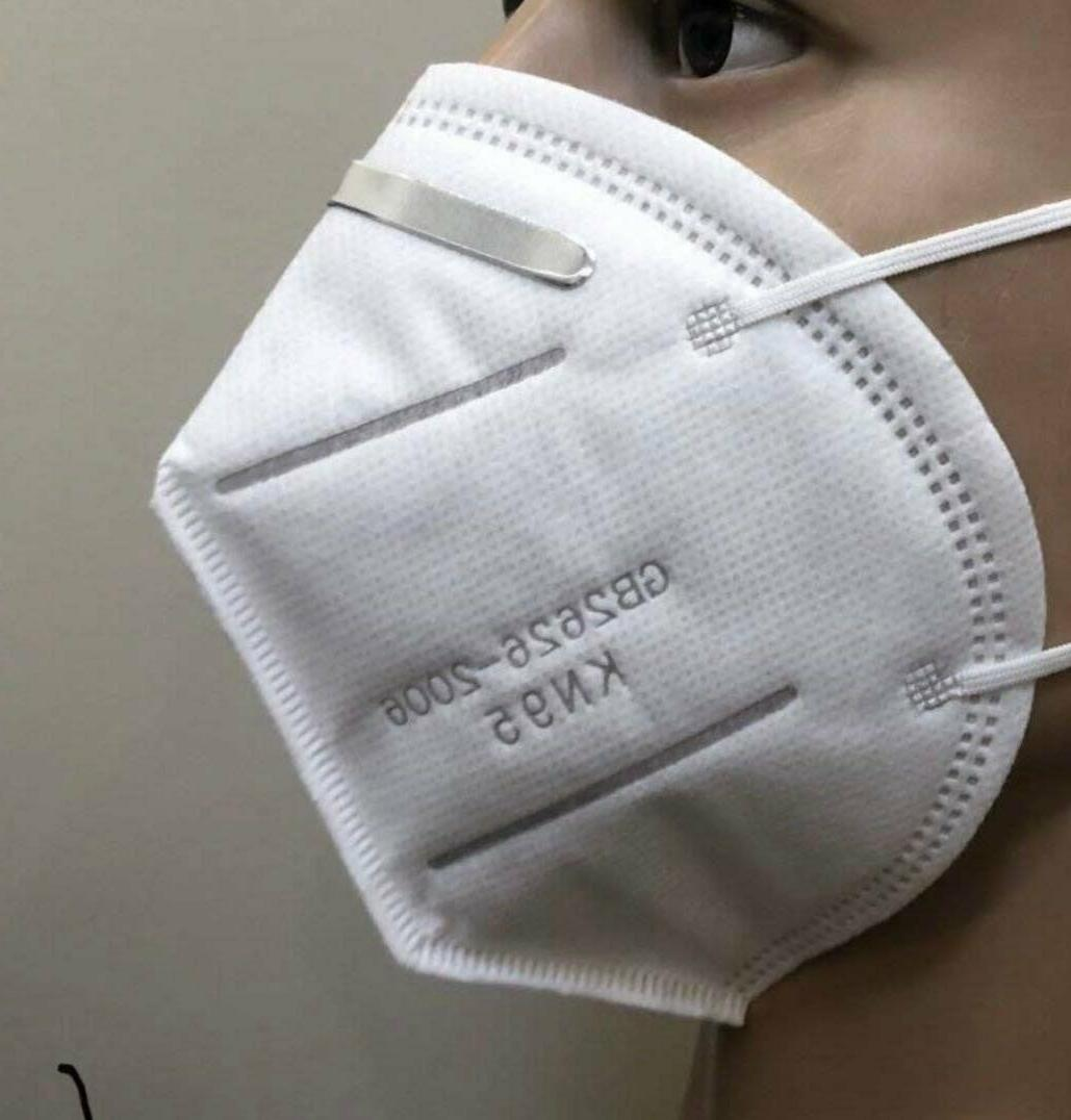 1pc to 5pc - KN95 Layer Cover Medical - From USA